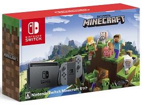 【新品】Nintendo Switch Minecraftセット