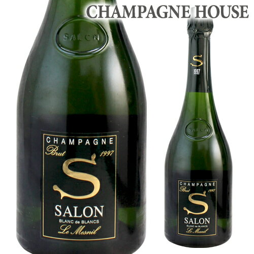 サロン ブラン ド ブラン [1997] 750ml[限定品][シャンパン][シャンパーニュ]【お一人様1本まで】