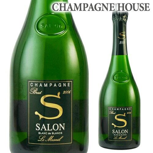 サロン ブラン ド ブラン [2006] 750ml【お一人様1本まで】[シャンパン][シャンパーニュ]