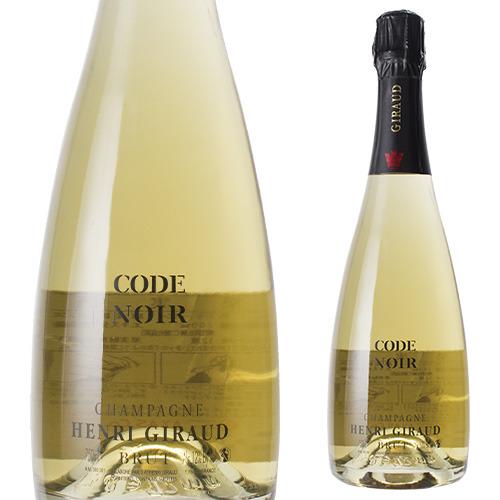 アンリ ジロー コード ノワール ブリュット 750ml シャンパン シャンパーニュ お一人様2本まで