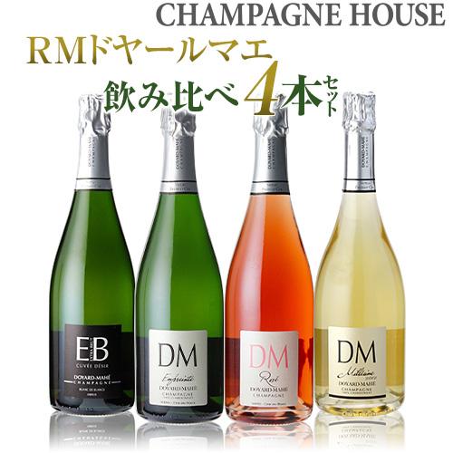 【送料無料】ドヤールマエ 飲み比べ 4本セット[RM][シャンパン][シャンパーニュ][プレゼント][記念日][祝い]