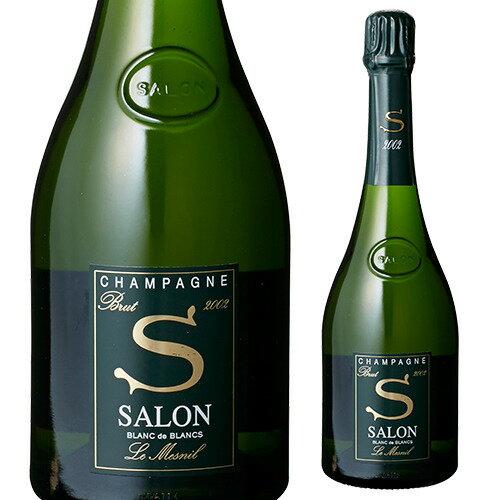 サロン ブラン ド ブラン [2002] 750ml[シャンパン][シャンパーニュ][限定品]【お一人様1本まで】