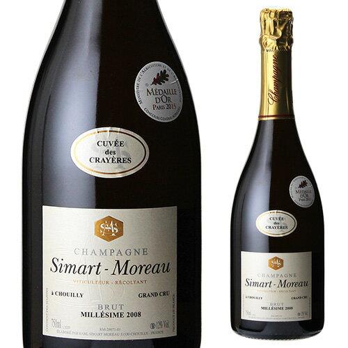 シマール モロー ブリュット キュヴェ クレイエール [2012] 750ml [シャンパン][シャンパーニュ][グランクリュ]