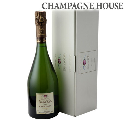 ディエボル ヴァロワ フルール ド パッション [2007] 750ml[ディエボルト ヴァロワ][BOX][シャンパン][シャンパーニュ][クラマン][プレゼント][記念日][祝い]