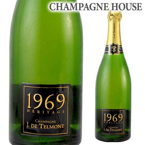 ジ ド テルモン ヘリテージ (エリタージュ) ブリュット [1969] 750ml[シャンパン][シャンパーニュ][古酒][ギフト][記念 祝い][プレゼント]