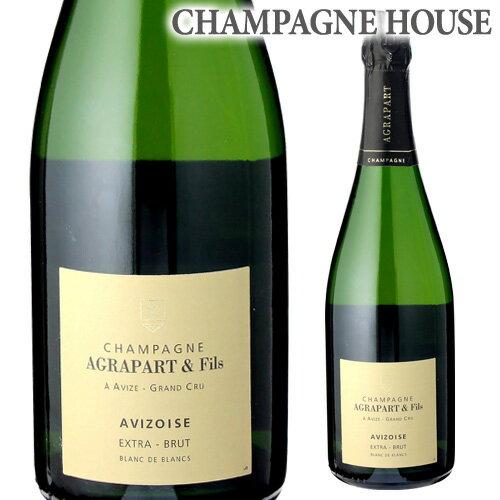 アグラパールアヴィゾワーズ エクストラブリュット グランクリュ [2010][シャンパン][シャンパーニュ][自然派ワイン][ヴァン ナチュール][ビオ ディナミ]