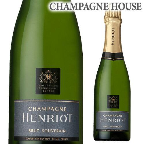 全品最安値に挑戦 世界中から賞賛される名門中の名門のシャンパーニュ アンリオ ブリュット スーベラン ハーフ 10%OFF 375ml シャンパン P20対象外 シャンパーニュ