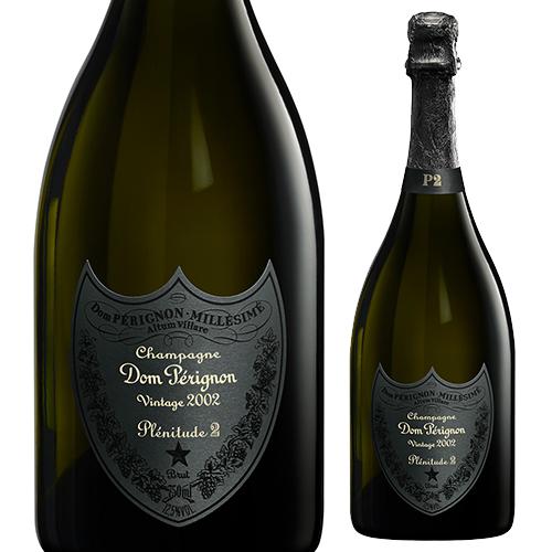 ドン ペリニヨン P2 2002 750ml 正規品 箱なし シャンパン シャンパーニュドンペリニョン ドン・ペリニヨン モエ・エ・シャンドン