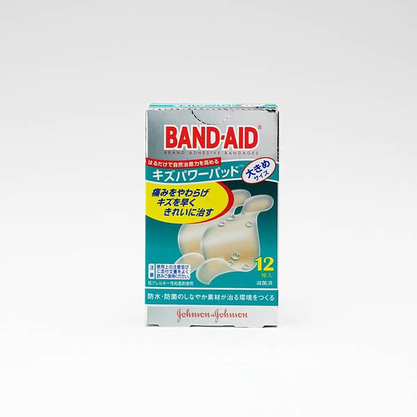 痛みをやわらげながら 店内全品対象 キズを早くキレイに治す JJ BAND-AID バンドエイド 軽度の熱傷 キズパワーパッド大きめサイズ12枚入り 全国一律送料無料 創傷