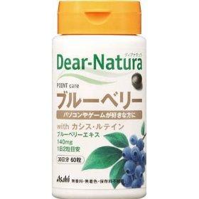 20%OFF セール品 アサヒのサプリメントディアナチュラシリーズ スーパーセール期間限定 ディアナチュラ Dear-Natura カシス ブルーベリーwith 60粒 ルテイン