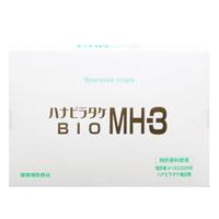 【送料無料】ハナビラタケ BIO MH-3 60カプセル※北海道・沖縄・離島は送料無料対象外です。【ラッキーシール対応】
