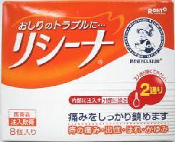 痔でお悩みの女性の方に売れてます 第2類医薬品 2g×8個入 リシーナ注入軟膏 ご予約品 大人気