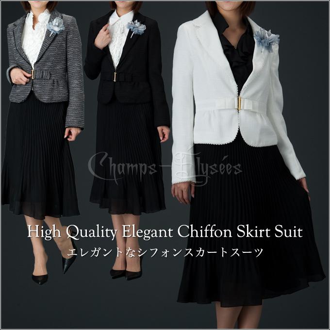 Champs-Elysees   Rakuten Global Market: Elegant chiffon skirt suit ...