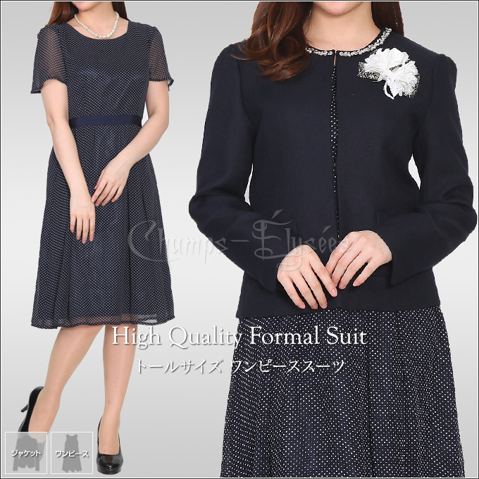 fa055094c3 I send it out on the formal dress suit dot dress 7 9-11-13-15 case Land  expression entrance ceremony examination Seven-Five-Three Festival wedding  ceremony ...