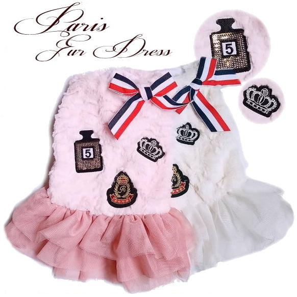 愛犬の服オシャレキュートなファードレス PARIS風ワッペンとおリボン飾り暖かい2重仕立てなので コートとしてもOK 犬 服 新作 1880円 ファー セール 登場から人気沸騰 チュチュワンピース Coco メール便OK PARIS 冬 プレゼント リボン