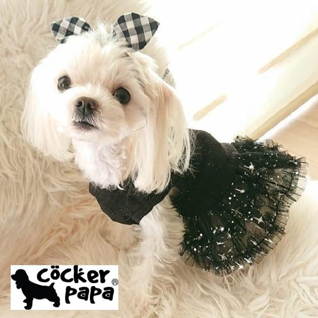 愛犬の服cockerpapa カジュアル ラブリーなチュチュスドレス 春夏は1枚 日時指定 在庫処分 春夏新作 cockerpapa アウターと秋冬にも大活躍 愛犬の服
