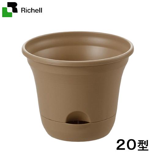 リッチェル ウルオポット お得なキャンペーンを実施中 20型 ブラウン 鉢 給水 お洒落 関東当日便 底面