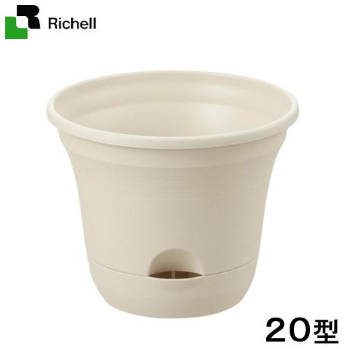 リッチェル 格安SALEスタート ウルオポット 20型 値引き アイボリー 鉢 関東当日便 底面 給水