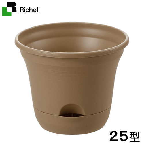 リッチェル 今だけスーパーセール限定 ウルオポット 25型 ブラウン 関東当日便 出色 鉢 底面 給水