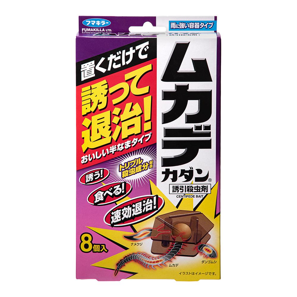 お歳暮 フマキラー ムカデ カダン 公式サイト 誘引殺虫剤 8個入り 関東当日便
