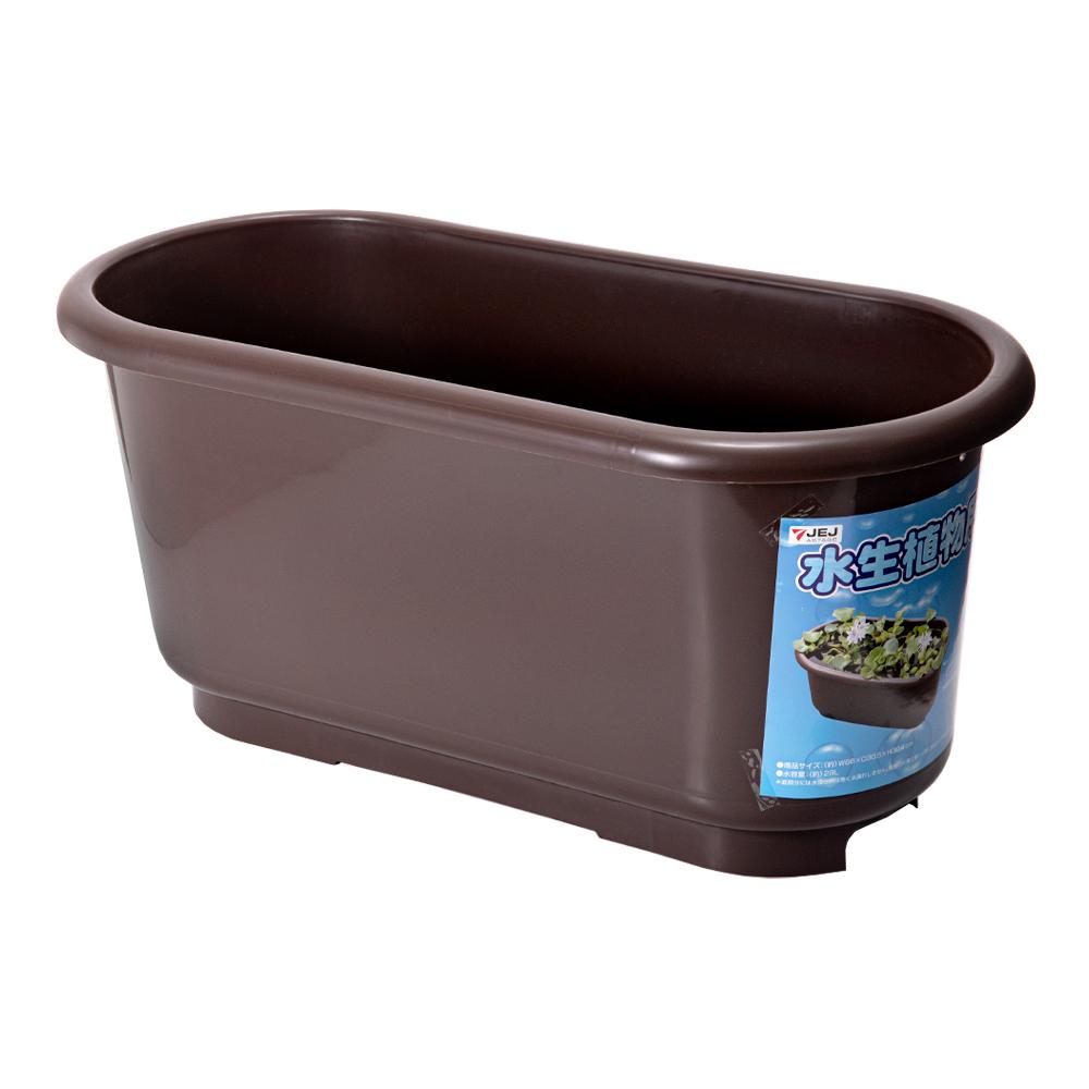 リサイクルプランター 穴無し 水生植物用660 ダークブラウン(幅66×奥行き29.5×高さ30.5cm・28L) お一人様1点限り 関東当日便