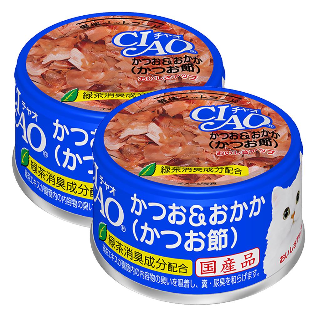 消費期限 2024 06 15 いなば CIAO チャオ 公式ショップ ホワイティ 2缶入り 85g 関東当日便 かつお 全品送料無料 かつお節 おかか