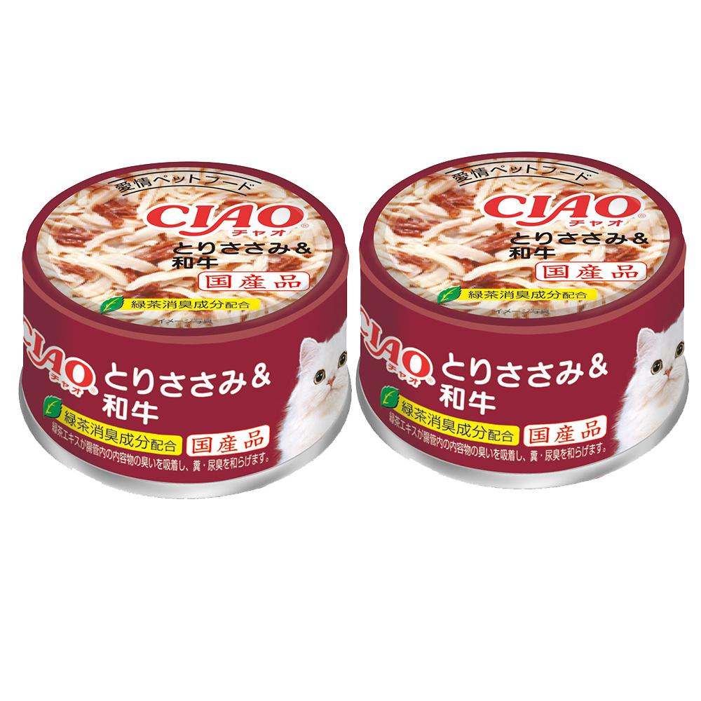 消費期限 2024 07 12 いなば 爆買い新作 CIAO チャオ ホワイティ 関東当日便 売り込み とりささみ 85g 2缶入り 和牛
