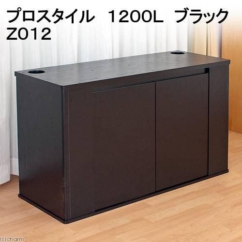 同梱不可・中型便手数料 コトブキ工芸 kotobuki 水槽台 プロスタイル 1200L ブラック Z012 120cm水槽用 才数200