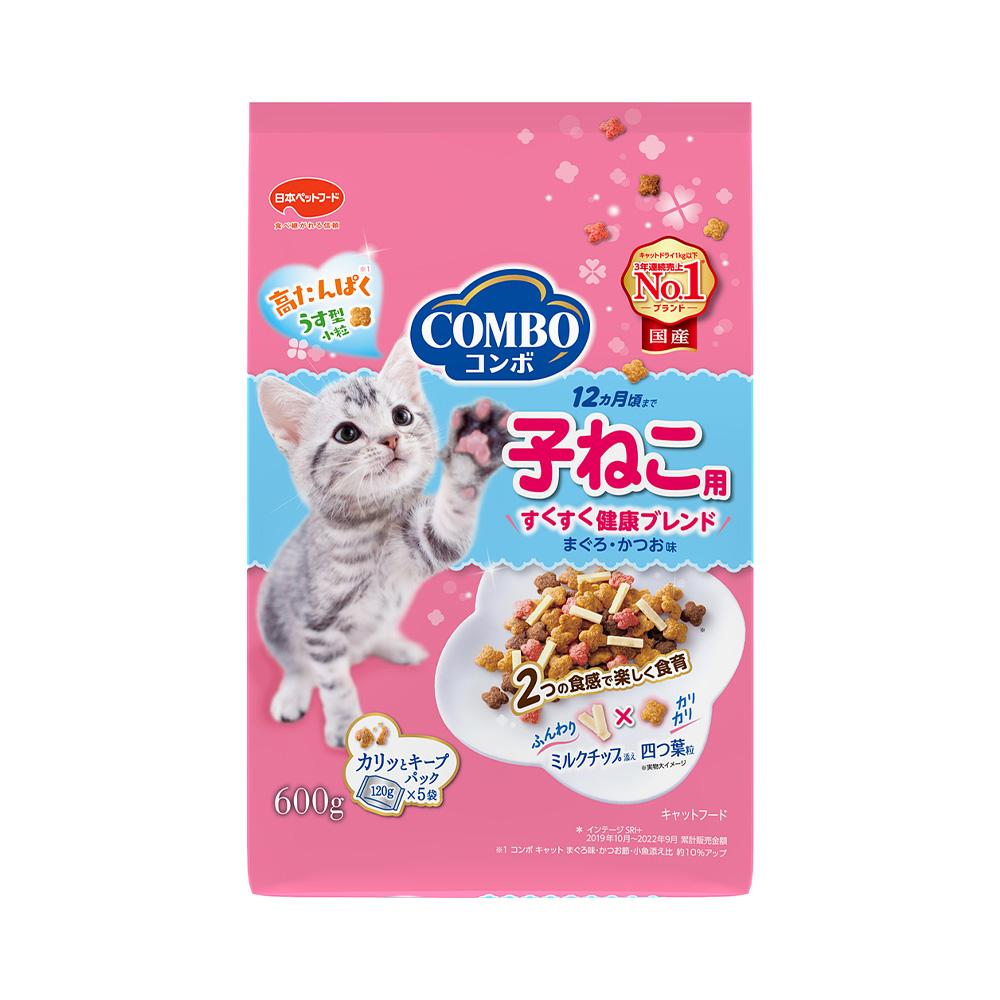 消費期限 2022 05 31 コンボ キャット 600g 関東当日便 予約 子ねこ用 お値打ち価格で ミルクチップ添え 120g×5パック入り