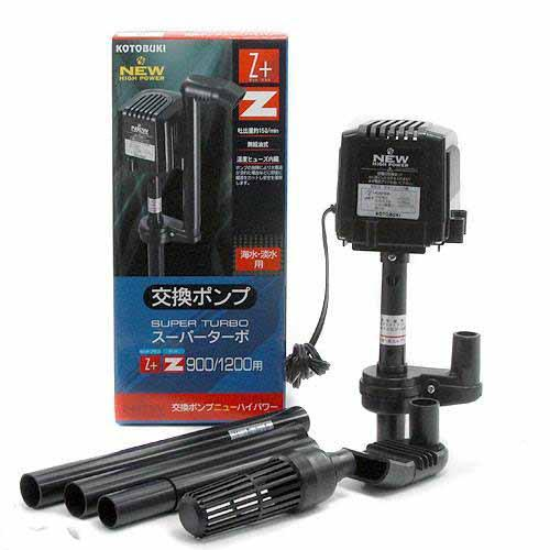 Kotobuki kotobuki replacement pump new high power water and for freshwater (Turbo Z-Z plus 900 / 1200 for) Kanto day flights