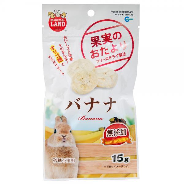 マルカン 果実のおたより バナナ 15g 関東当日便