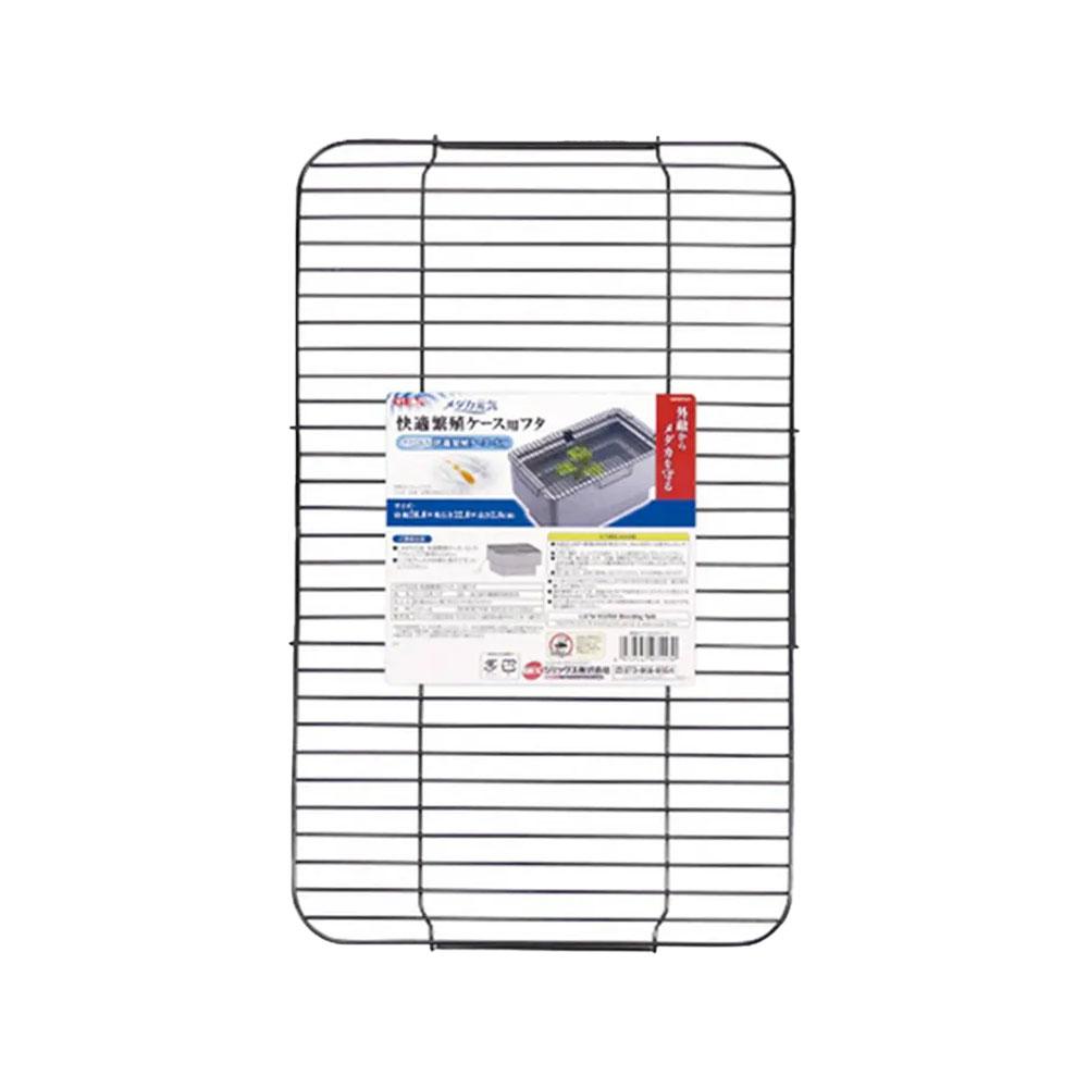 GEX メダカ元気 快適繁殖ケースS用フタ 関東当日便