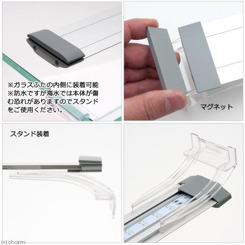 コトブキ工芸 kotobuki フラットLED WP4045 関東当日便