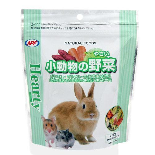 限定タイムセール 消費期限 2022 06 30 NPF ハーティー 関東当日便 おやつ 130g 小動物の野菜 商舗 小動物