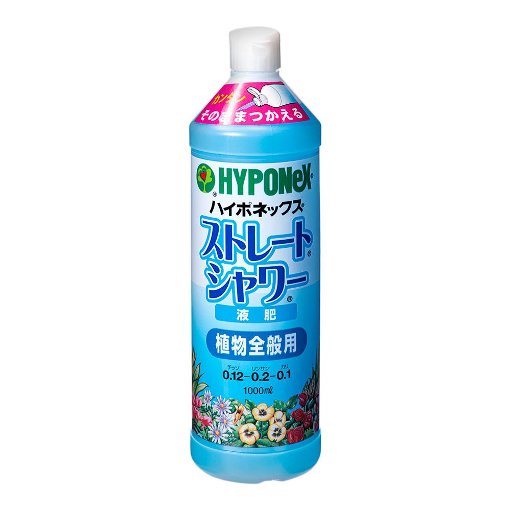 大決算セール ハイポネックス ストレートシャワー液肥 1L 関東当日便 新品