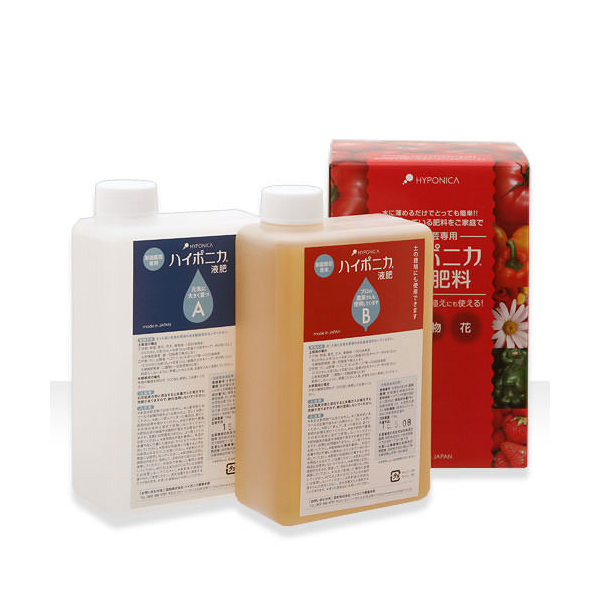 Hyponica liquid fertilizer 1L two set water culture private vegetable garden porch vegetable garden Kanto flight on that day