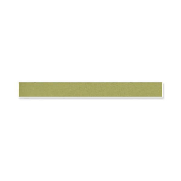 サンコー おくだけ吸着ロングマット グリーン 60×600cm 廊下 犬 介護 介護用品 マット 沖縄別途送料 関東当日便