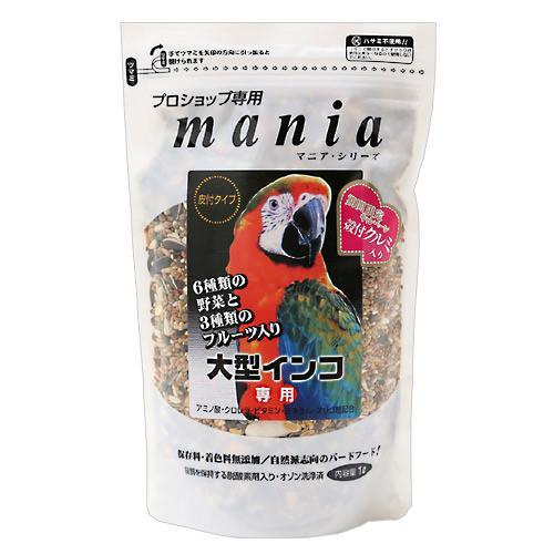 消費期限 2022/03/31  黒瀬ペットフード プロショップ専用 mania 大型インコ 1L 鳥 フード エサ 関東当日便
