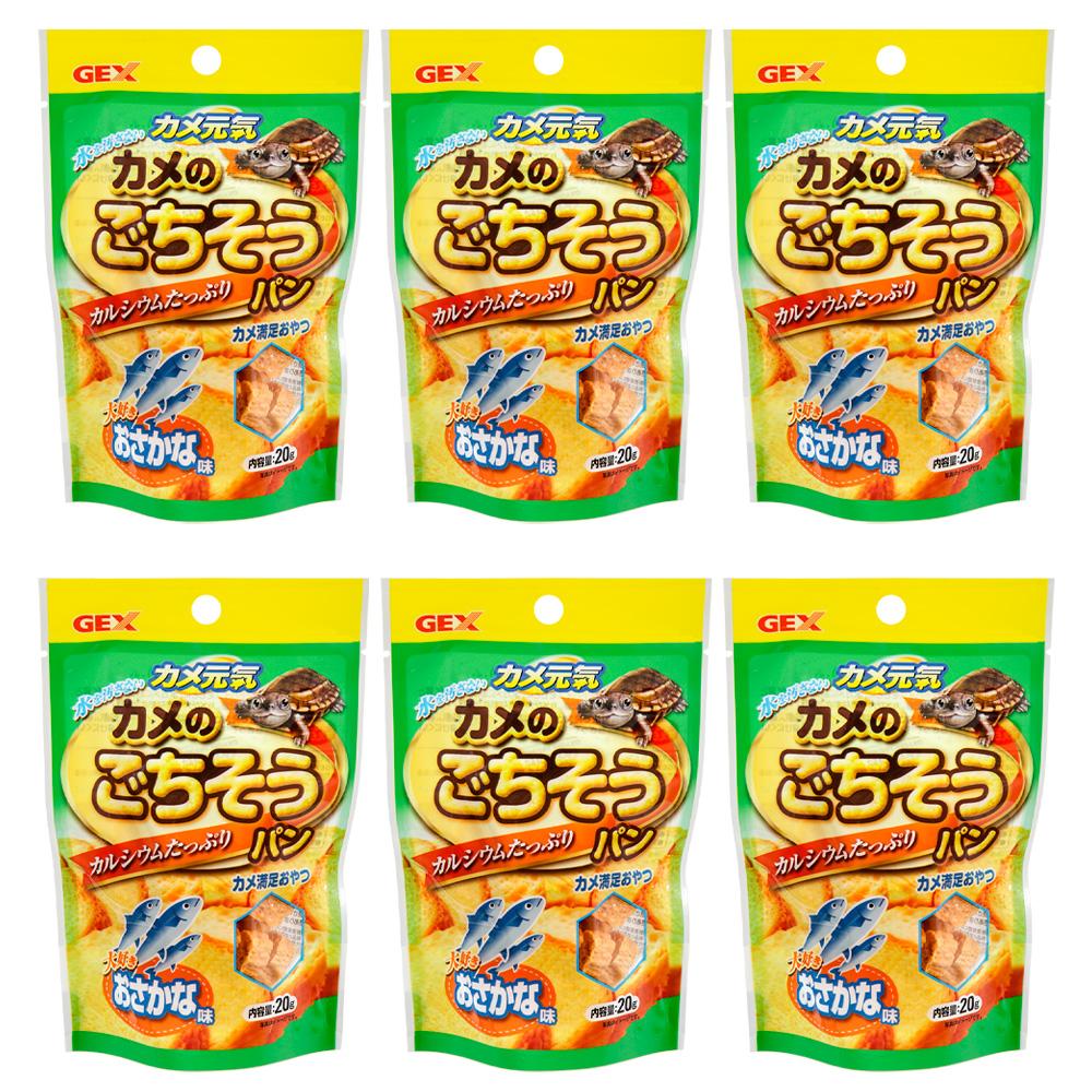 消費期限 2023/06/30  カメのごちそうパン おさかな味 ジェックス 餌 エサ 6袋入り 関東当日便
