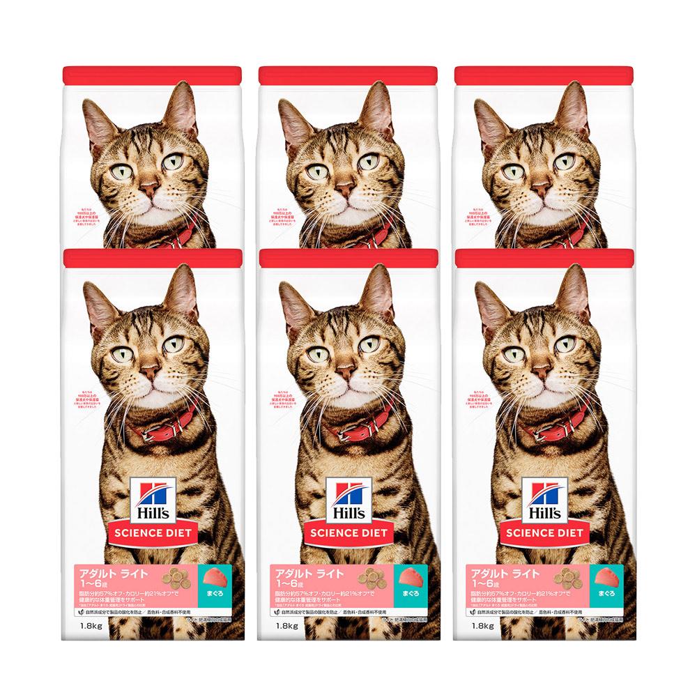 ヒルズ サイエンス・ダイエット キャットフード アダルト ライト 1~6歳 肥満傾向の成猫用 まぐろ 1.8kg 適正体重の維持 6袋 沖縄別途送料 関東当日便