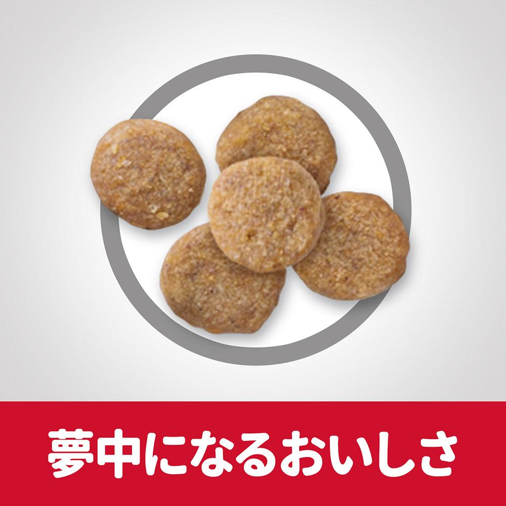 サイエンスダイエット シニア チキン 2.8kg 4袋 沖縄別途送料 関東当日便