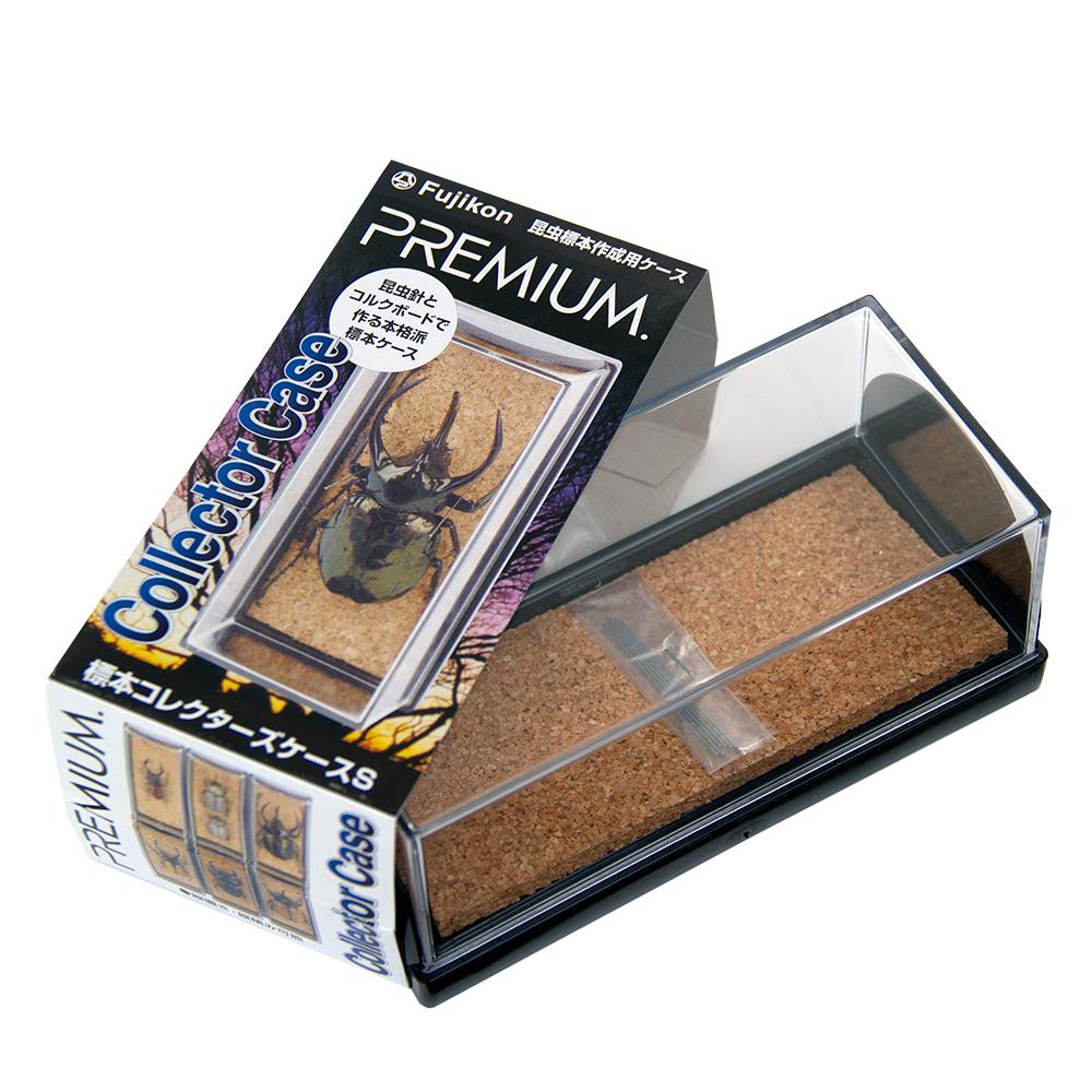 フジコン 標本コレクターズケース S 買い取り 昆虫 標本用品 標本箱 関東当日便 25%OFF