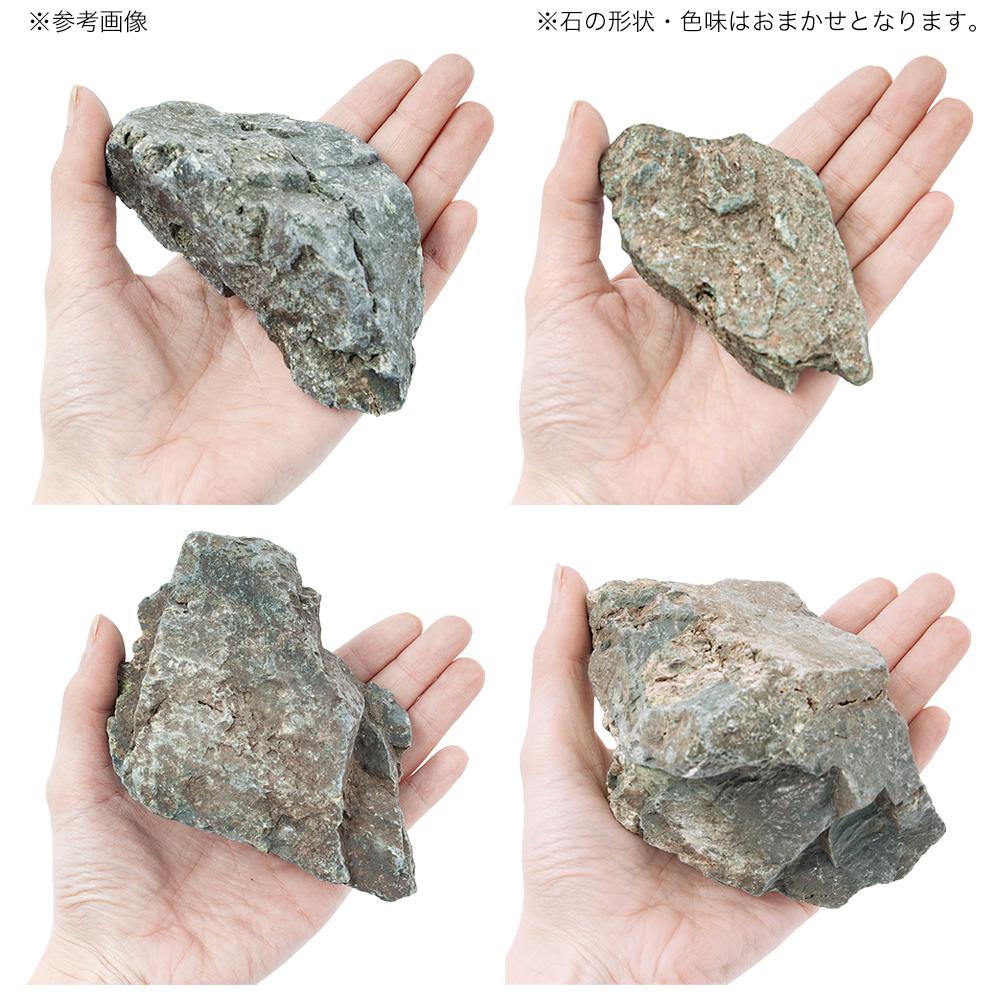形状お任せ 風山石 Sサイズ(約8~12cm) 3個セット 関東当日便