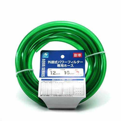 貝沼 外部式パワーフィルター専用ホース 直径12 関東当日便 3m 超人気 専門店 祝日 16