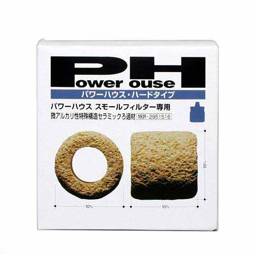 Powerhouse only small filter filtration material hard Kanto day flights.