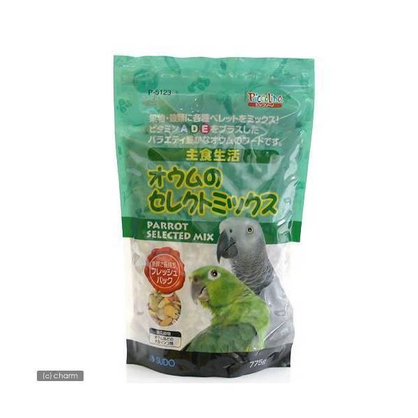 スドー 主食生活オウムのセレクトミックス 775g 6袋入り 沖縄別途送料 関東当日便