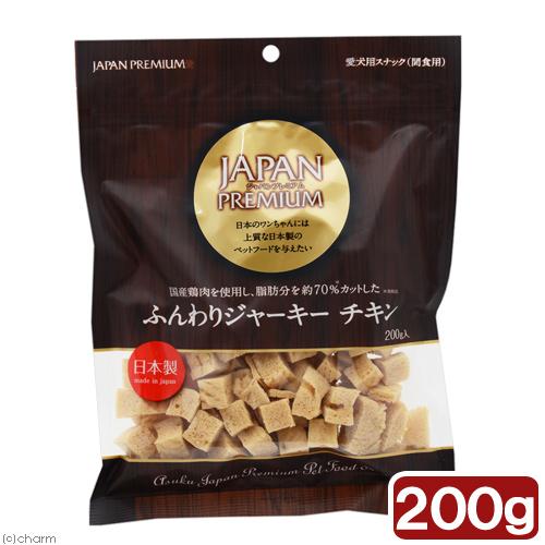 アスク ジャパンプレミアム ふんわりジャーキー チキン 200g 関東当日便
