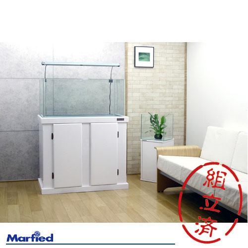 □メーカー直送 (組立済)水槽台 ウッドキャビ ホワイト 900×450 90cm水槽用 別途送料