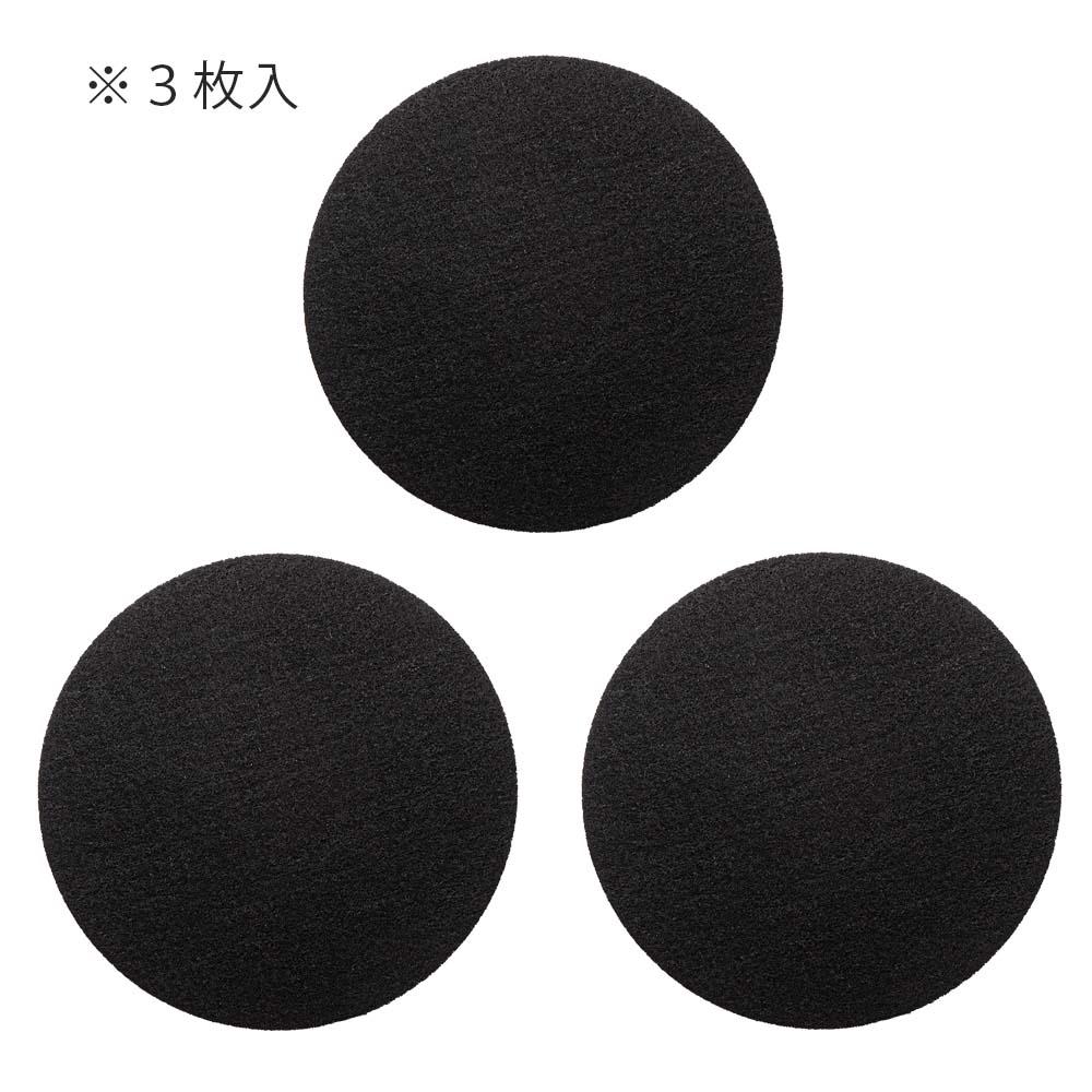 エーハイム 活性炭フィルターパッド 3枚入 2217専用ろ材 関東当日便