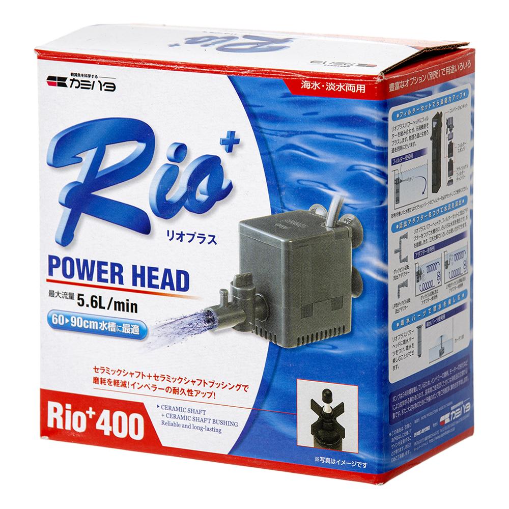 50Hz カミハタ Rio+(リオプラス) 400 流量5.6リットル/分(東日本用) 関東当日便